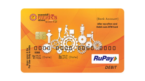 Mudra Card- Mudra Loan