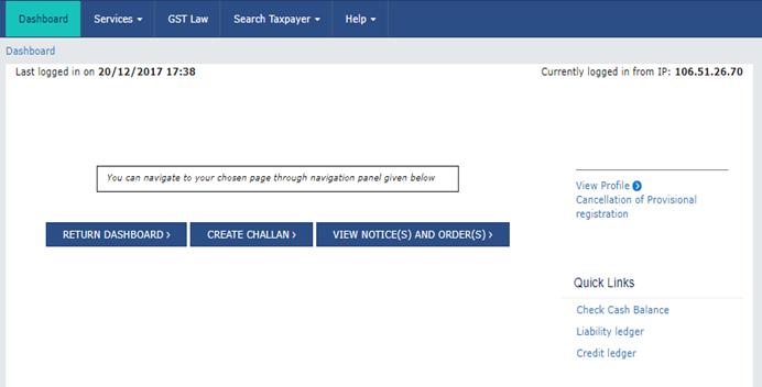 Step 3- GST Portal Login