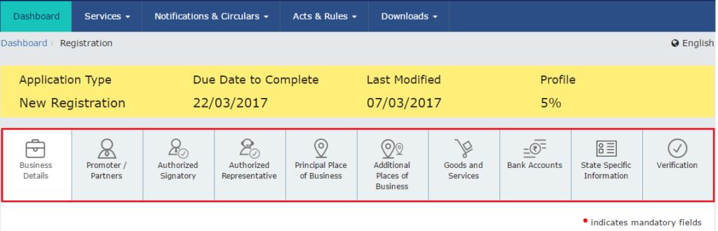 GST Registration Online Step 8
